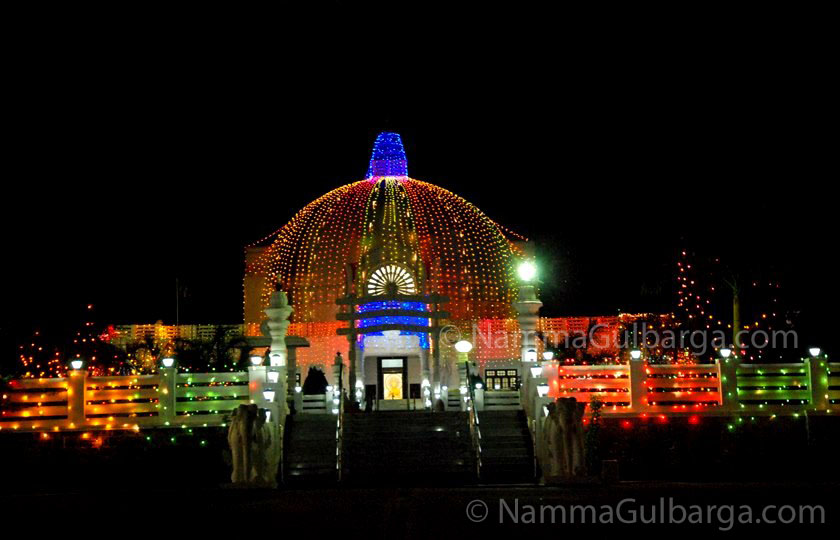 Budha Vihar Gulbarga illuminated