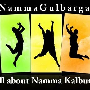 NammaGulbarga
