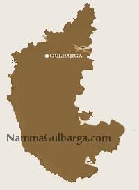 Gulbarga Airport