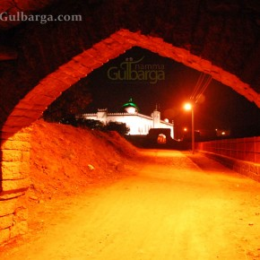 Gulbarga Fort Illuminated Photos