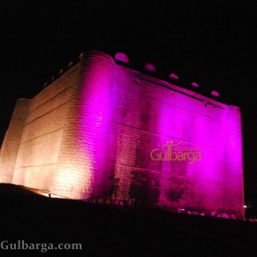 Gulbarga Fort Photos