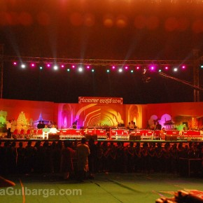 Gulbarga Utsav Photos