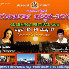 Gulbarga Utsav Schedule and  event details