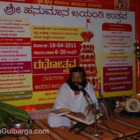 Koranti Hanuman Temple Gulbarga