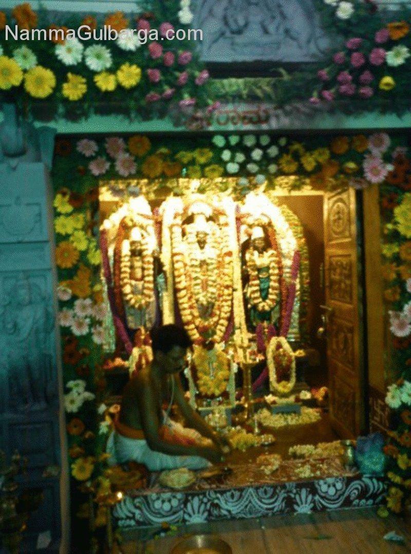 Ram Mandir Gulbarga