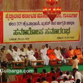 Fight for Article 371 of the Constitution,Gulbarga