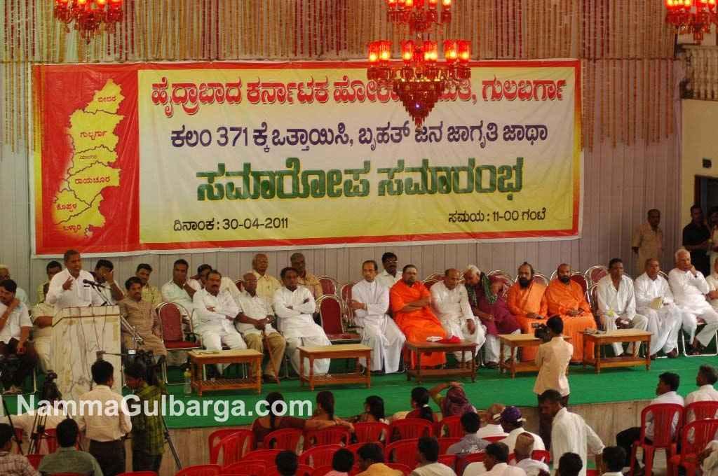 Gulbarga news 371