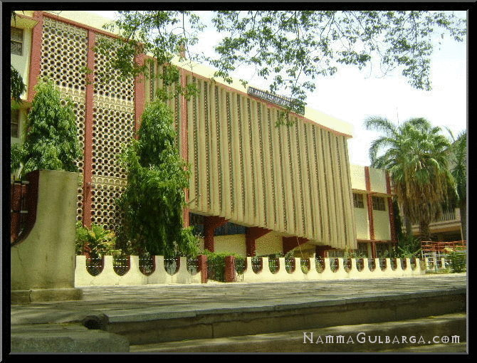 Gulbarga schools and colleges