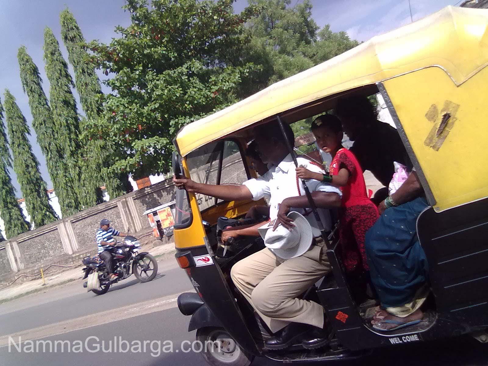 Gulbarga police gulbarga goverment