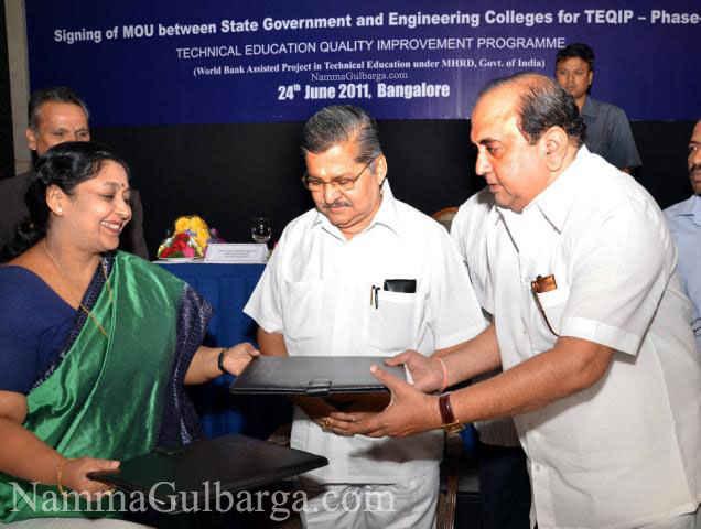 PDA Enineering College Gulbarga
