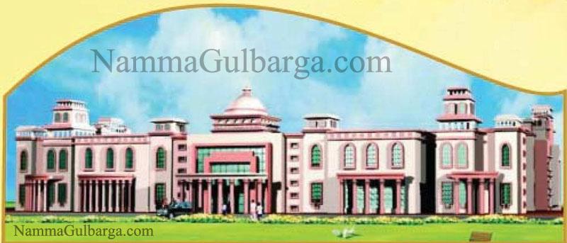 ESI Hospital Gulbarga sedam road