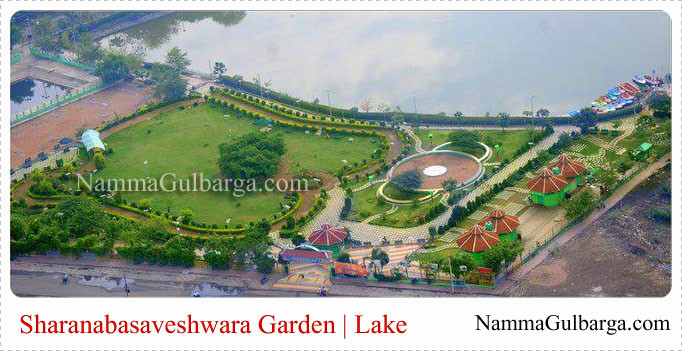 appa garden gulbarga appa lake