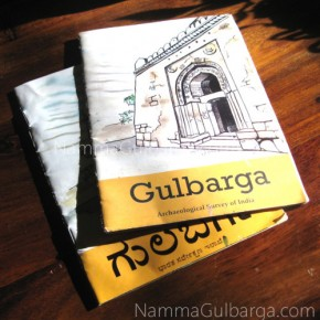 Archaeological Survey of India begin repairs on Gulbarga fort