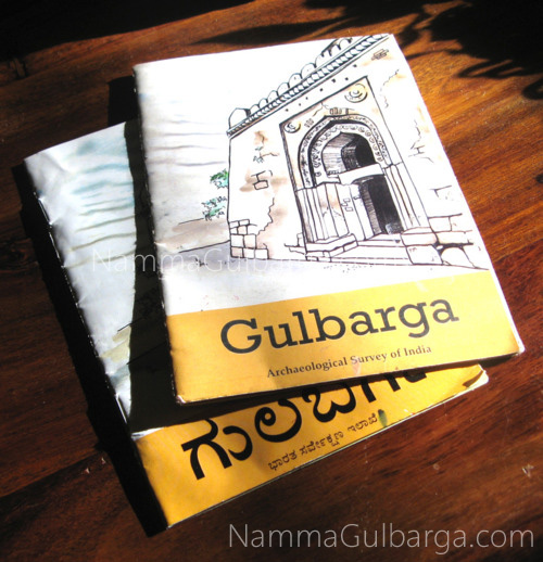 gulbarga fort heritage places