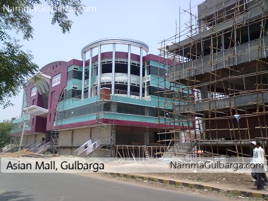 Asian mall shopping malls gulbarga