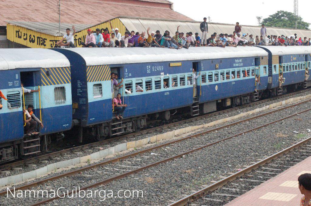 gulbarga railway station