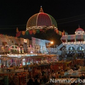 The five-day 607th Urs-e-Shareef of 14th century Sufi saint Hazrath Khwaja Banda Nawaz, Gulbarga | Celebration