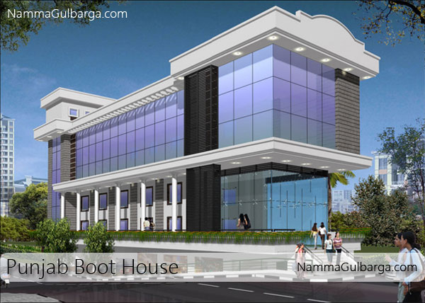 Punjab Boot House shopping malls gulbarga