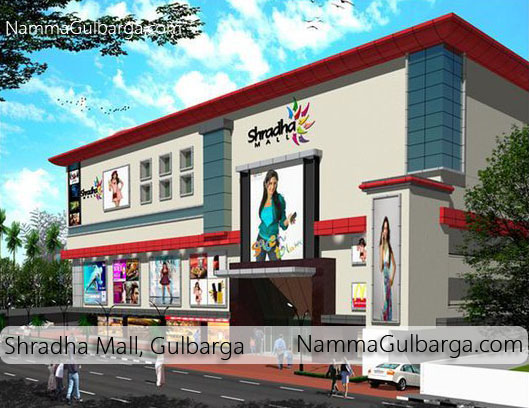 Shradha mall shopping malls gulbarga