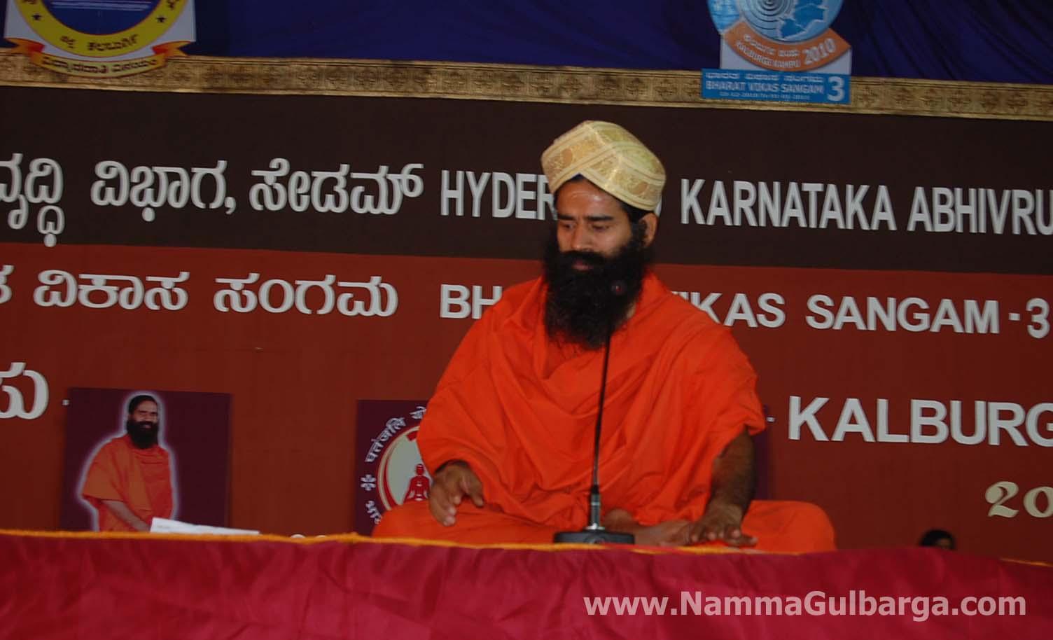 Ramdev Baba Visit To Gulbarga
