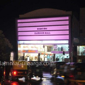 Kandoor Mall, Gulbarga - The Right Place For right Things | New Shopping Experience