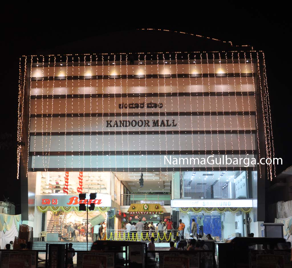 Kandoor Mall Gulbarga night