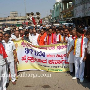 A near total but peaceful bundh for article 371 was observed in Gulbarga
