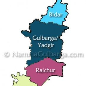 Hyderabad Karnataka Horata Samithi has called for Hyderabad Karnataka bundh on January 24