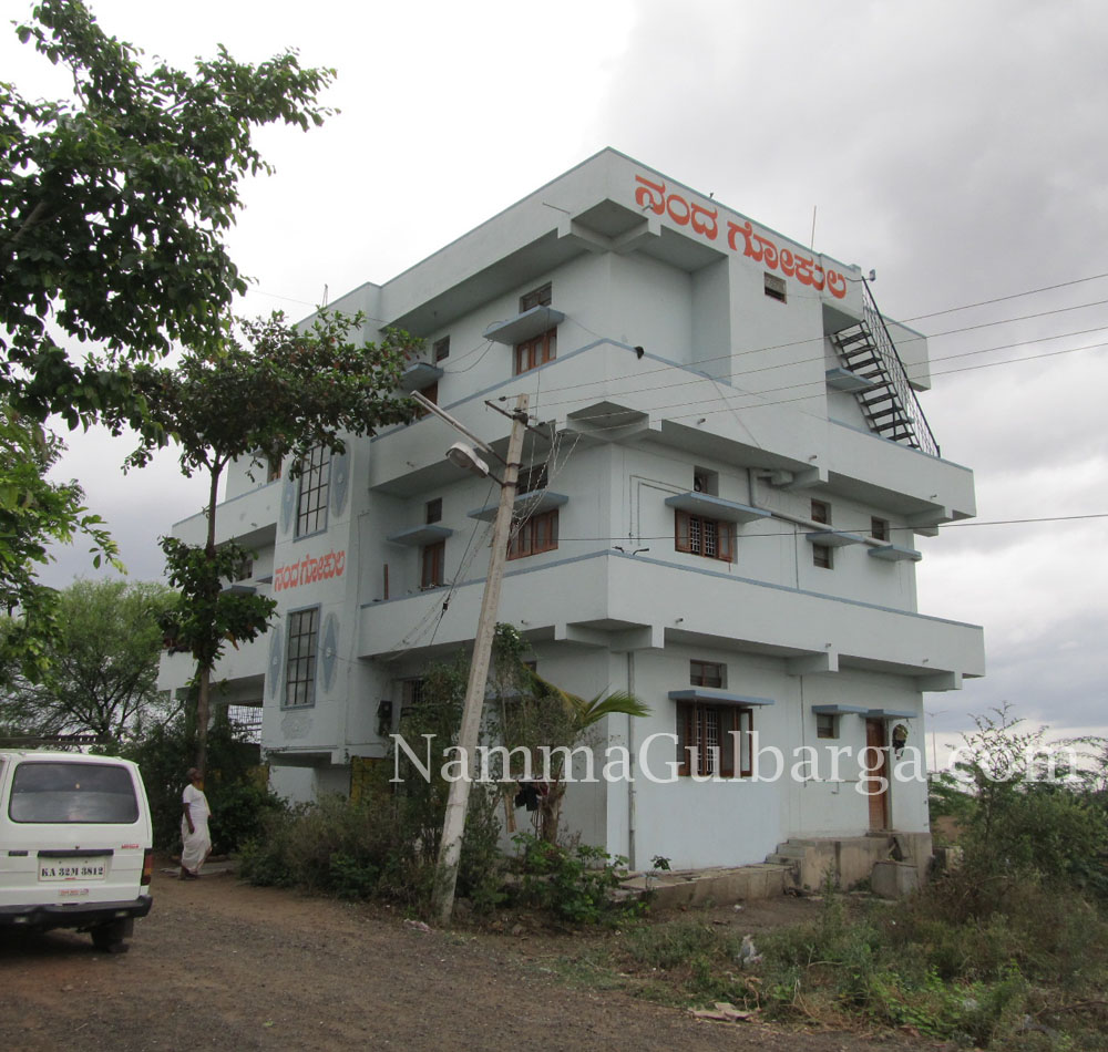 Nanda Gokula Orphanage