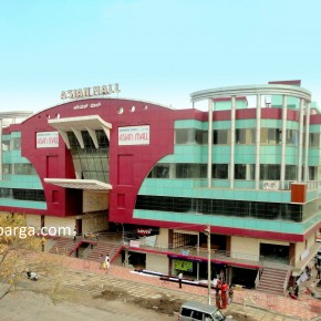 "Grand Launch of ""Asian Mall"" Gulbarga on 19th February 2012"