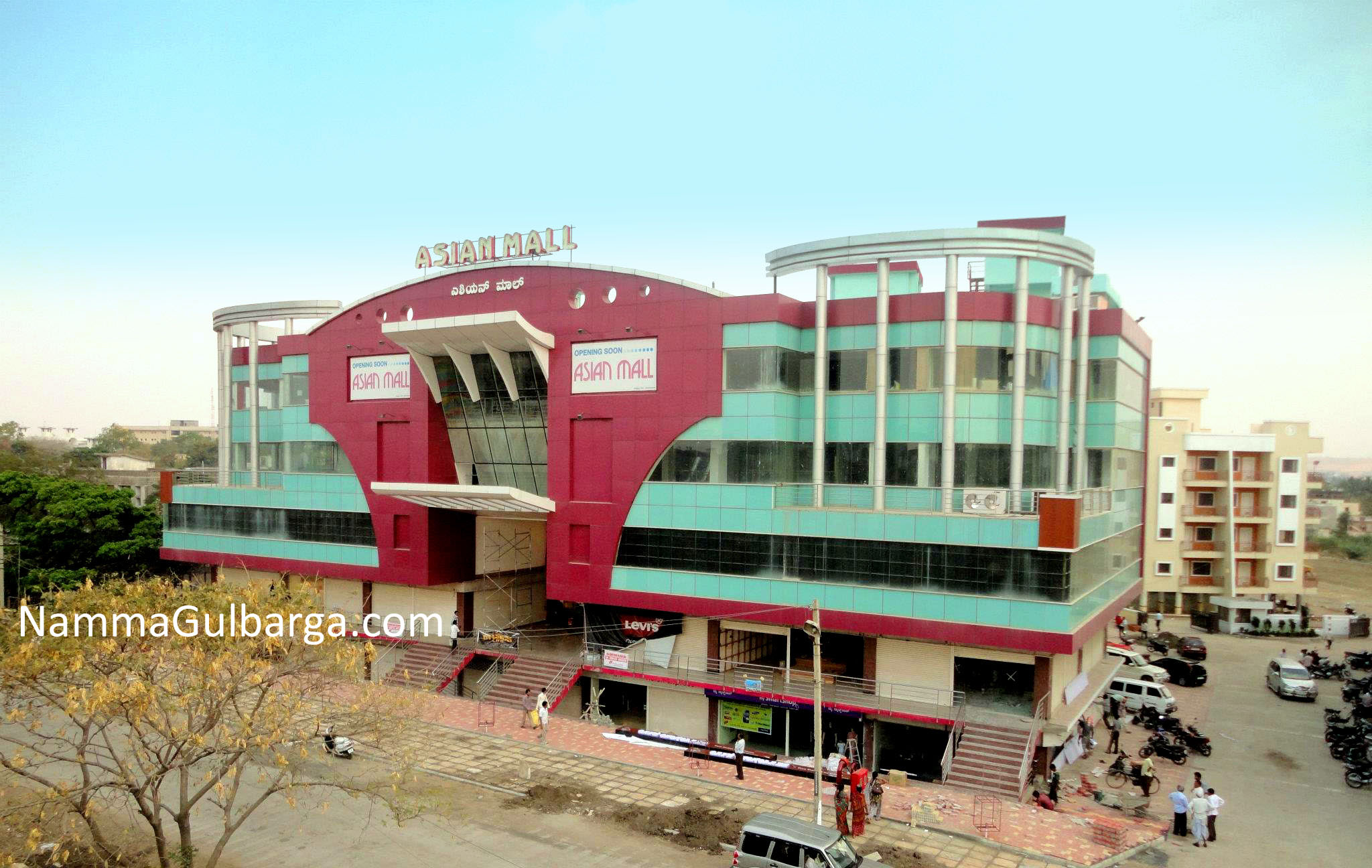 Asian Mall Gulbarga