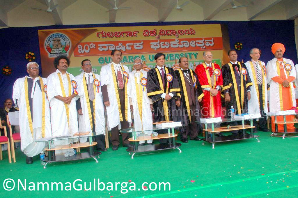 Gulbarga University convocation photos
