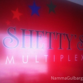Shetty's Multiplex Reopens tomorrow (10th Feb 2012)