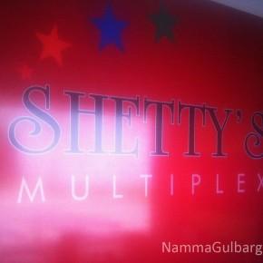 Shetty's Multiplex Reopens tomorrow (10th Feb 2012)