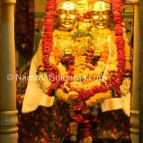 ಕಲಬುರ್ಗಿ ಕಣ್ಣು ಮಹಾ ದಾಸೋಹಿ ಶ್ರೀ ಶರಣಬಸವೇಶ್ವರ