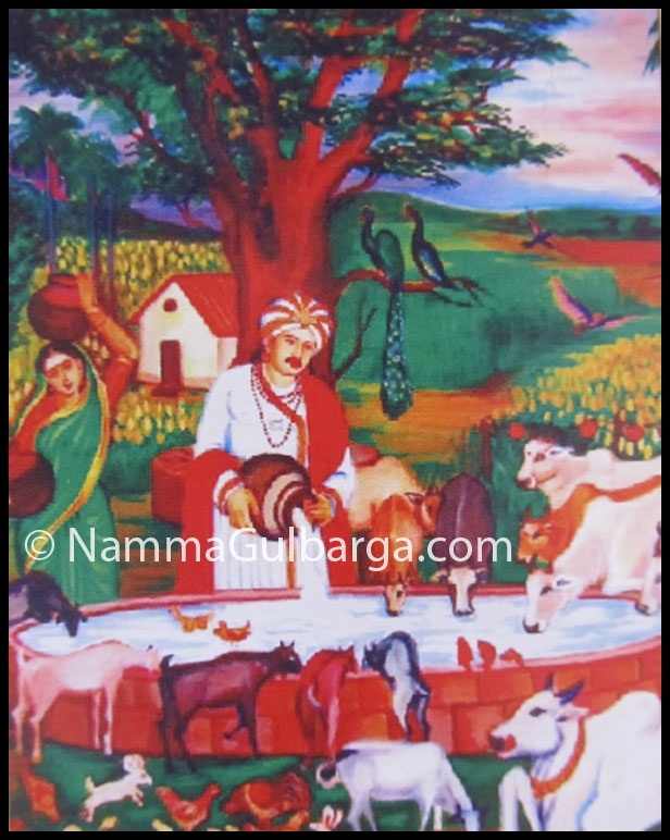 Lord-Sharnbasaveshwar Gulbarga