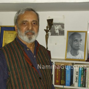 U.R. Ananthamurthy has been appointed the first Chancellor of Central University of Karnataka, Gulbarga.