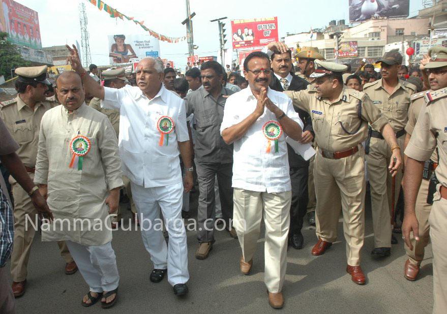 CM visits to Gulbarga