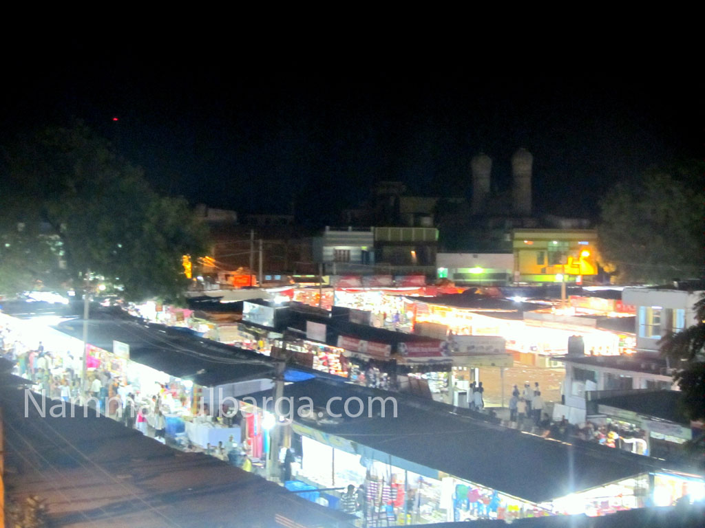Gulbarga KBN Urs night view