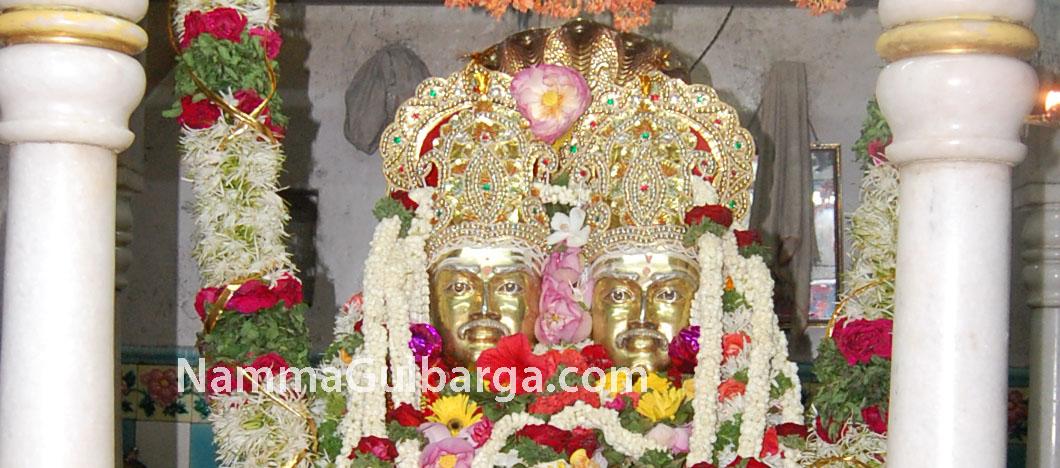 Lord Sharanabasaveshwara