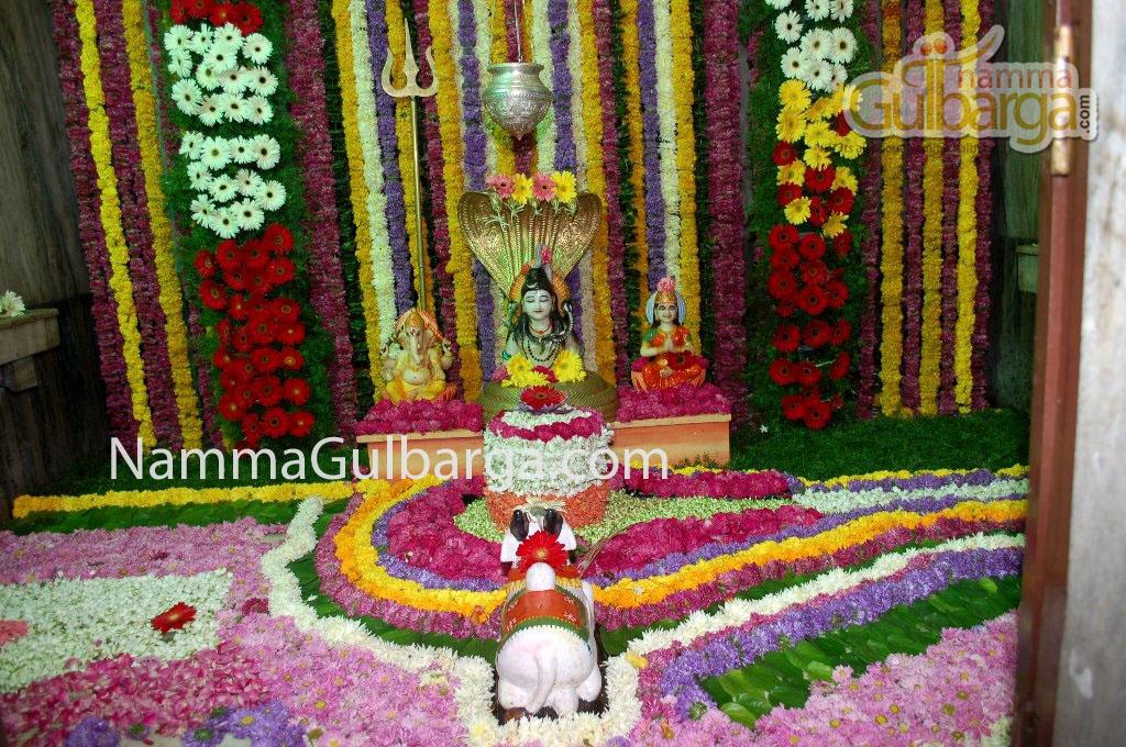 Ramtirth Mandir Gulbarga