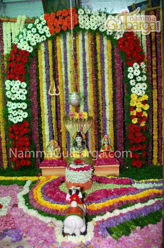 Shiva Ramtirth Mandir