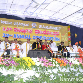 32nd Anual Convocation of Gulbarga University Gulbarga