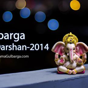 Gulbarga Ganesh Darshan - 2014