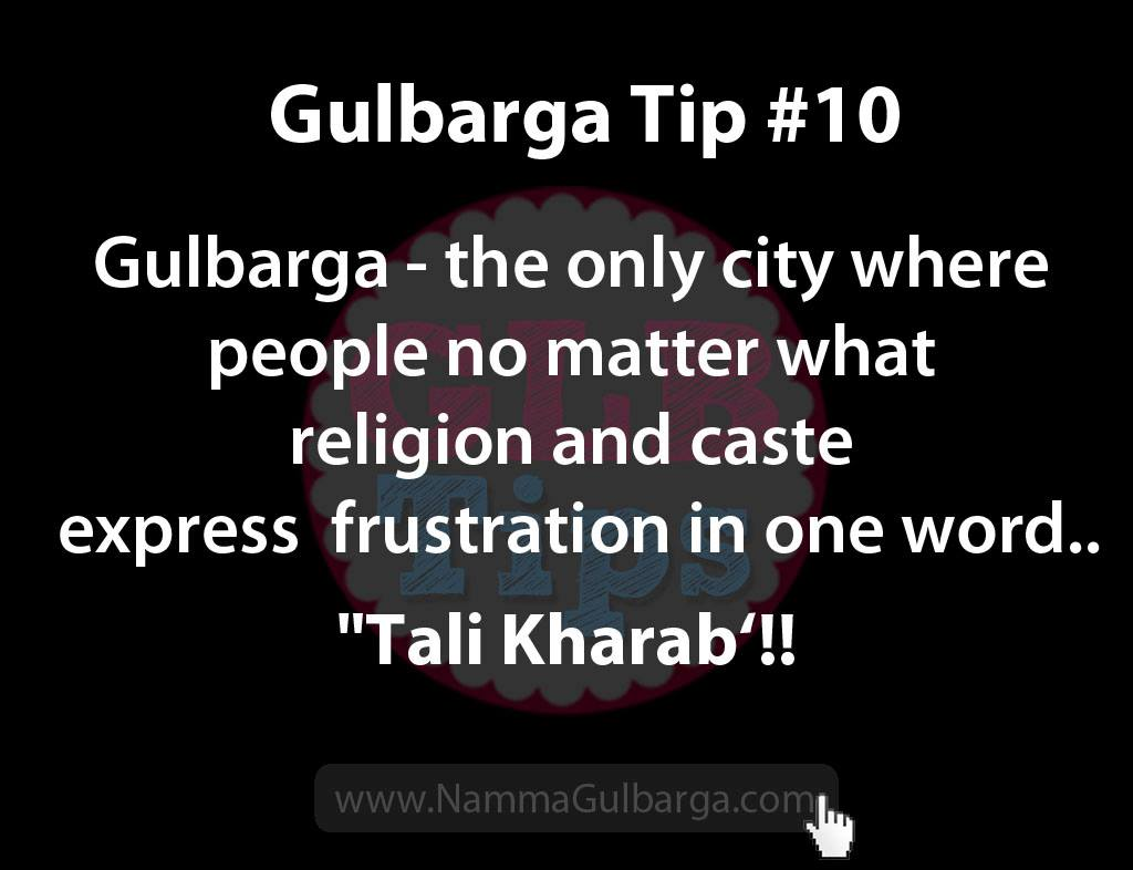 Gulbarga Tips #10